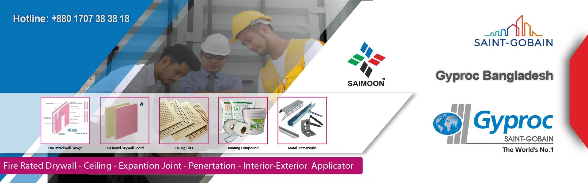 Saimoon Multipurpose Innovation